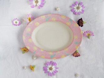 hana*hanaだえんリム皿-ピンク-の画像