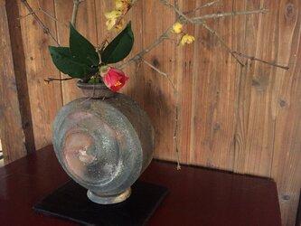 扁壺〈焼き締め花器〉の画像