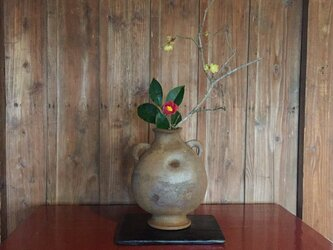 薩摩南蛮花器(扁壺)の画像
