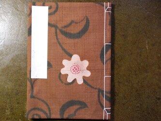和綴じノート レトロモダンの花柄 康煕綴じの画像