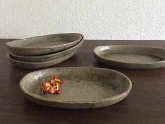 灰釉楕円平皿 5枚組の画像