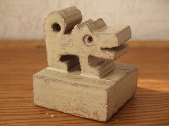 干支 戌 犬 オブジェ うぐいす色の画像