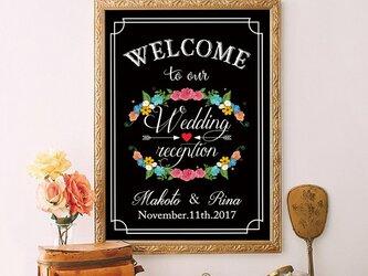ナチュラルフラワー印刷ウェルカムボード♡結婚式の画像