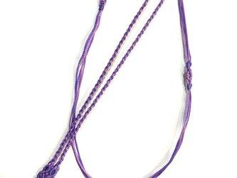 マクラメ編みネックレス紐【つる】かきつばた・こだいむらさきの画像