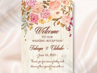 水彩ローズ 印刷ウェルカムボード/結婚式ウェディングの画像