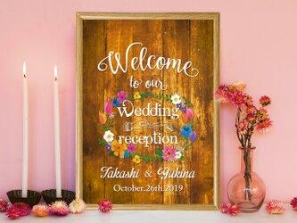 水彩フラワーウェルカムボード/結婚式ウェディングの画像