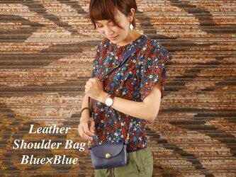 【受注製作】本革ショルダーバッグ (Blue×Blue)の画像