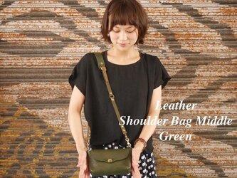 【受注製作】本革ショルダーバッグ ミドルサイズ (Green)の画像