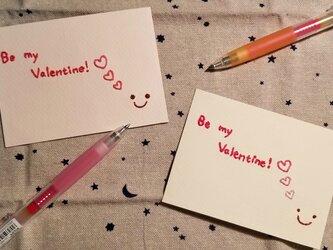 バレンタインカード*Be my valentine!の画像