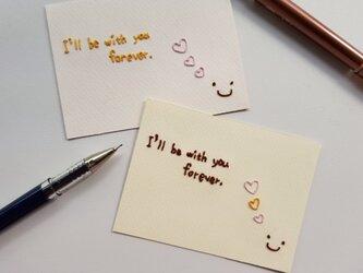 バレンタインカード*I'll be with you foreverの画像