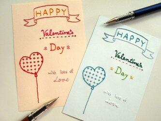 バレンタインカード*Balloonの画像