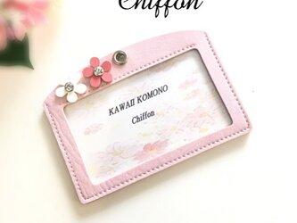 カードホルダー ♡ スワロお花付き/ベビーピンクの画像