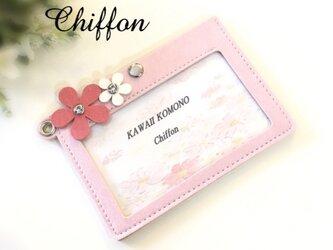 カードホルダー 端ホール ♡ スワロお花付き/ピンクの画像