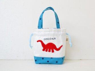恐竜アップリケのバッグみたいなミニ巾着★歯磨きセット入れの画像
