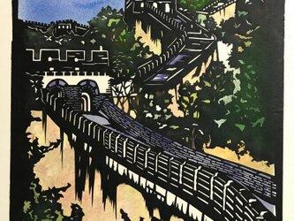 切り絵 万里の長城の画像