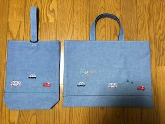 1点限定★クロスステッチ刺繍:働く車★レッスンバッグとくつ入れのセット*通園通学の画像