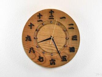 和モダンな掛け時計【クオーツ時計】の画像