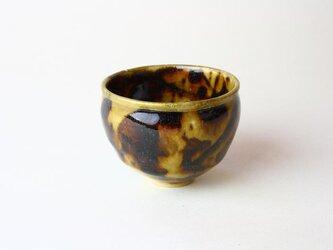 玳玻盞の小さい器 NO.1 / 茶器 / 酒器 / 陶器 /陶芸 /   art ceramic japanの画像