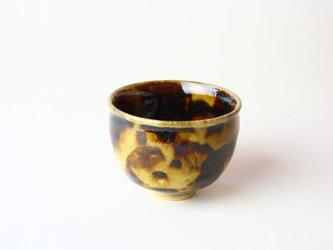 玳玻盞の小さい器 NO.2 / 茶器 / 酒器 / 陶器 /陶芸 /   art ceramic japanの画像