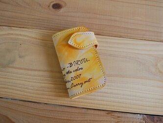 手染め本革キーケース<マーブル染め黄色>の画像