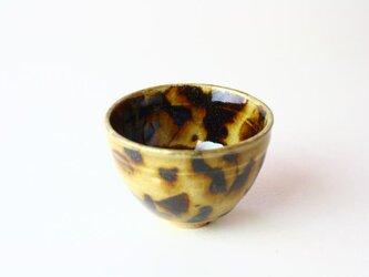 玳玻盞の小さい器 NO.4 / 茶器 / 酒器 / 陶器 /陶芸 /   art ceramic japanの画像