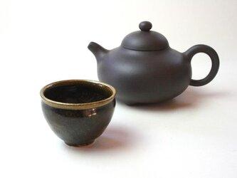 窯変天目の小さい茶器 NO.4 /陶芸 /茶器 /茶碗 / 窯変天目 / ceramic /pottery/tyawanの画像