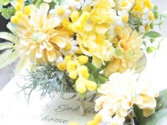 幸せの黄色いブーケ☆ミモザ *送料無料の画像