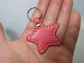 小さな星のキーホルダー ピンクの画像