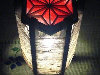 糸巻きの灯り  麻の葉の画像