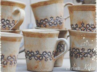 Tatting cupの画像