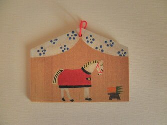 emakko    赤い馬着の画像