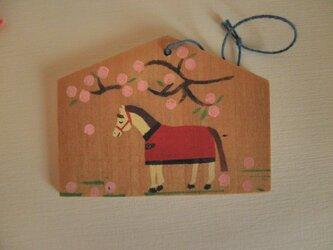 emakko    花 赤い馬着の画像