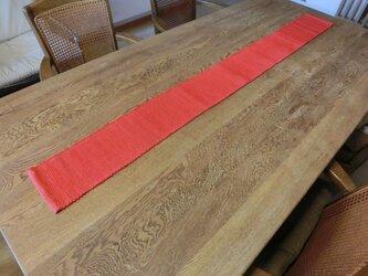 裂織 テーブルランナー 紅絹  ☆送料無料【001】の画像