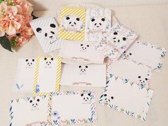 写真全部セット★パンダポチ袋&カード★ギフト等に最適!です☆の画像