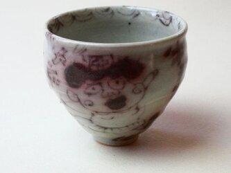 看護婦さんと猫の小さい器 / 陶芸 /釉裏紅 /茶器 /酒器 /ceramic /pottery /teacupの画像