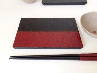 布目ぼかし塗平皿(小) 漆器の画像