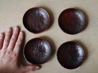 小皿100 拭き漆 4枚組 #0151の画像