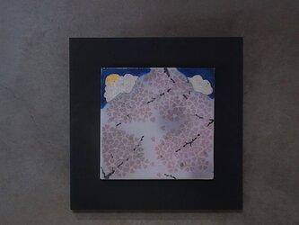 夜桜 3 (陶板)の画像