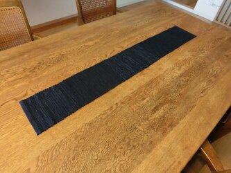 裂織 テーブルランナー 藍染  ☆送料無料【010】の画像