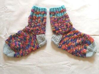 ゆったり手編みウール靴下【24~26cm】カラフルの画像