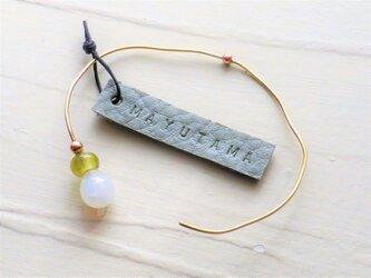 N様ご予約品(Gemini) ガラスと真鍮のシンプルブレスレット「sold」の画像