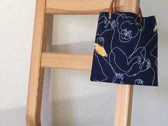 バッグインバッグになるバッグ(紺色のおさる)の画像