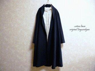 在庫1点 膝下丈コットンリネンの柔らかくったり シャツカーディガン M~L ロング 紺 ネイビー シンプル羽織の画像