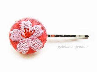桜刺繍のヘアピンの画像