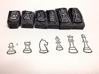 チェス駒はんこの画像