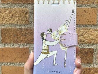 (iPhone)オーロラパドドゥ 手帳型スマホケースの画像