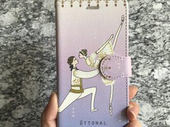 (Android)オーロラパドドゥ 手帳型スマホケースの画像