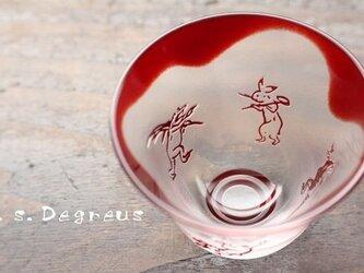 【再販】ガラス製 ぐい呑み「鳥獣戯画」金赤・其の弐の画像