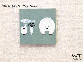 12x12cmちいさなファブリックパネル【白くまのファブリックパネル】グレー/魚/にんじん/りんごの画像