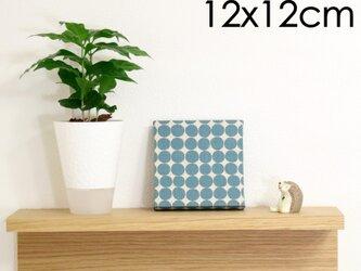 12x12cmちいさなファブリックパネル【小さな青いまるのファブリックパネル】ライトブルー/麻生地の画像
